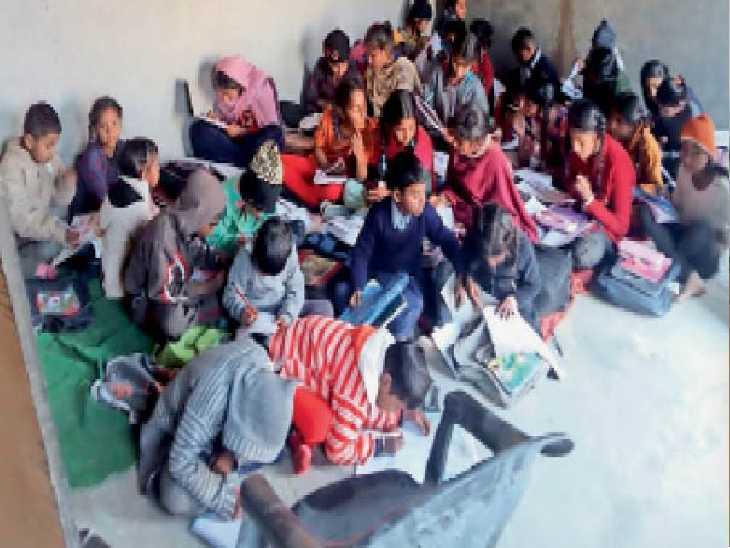 डॉ. बीआर अंबेडकर सोसायटी की ओर से खोला गया ट्यूशन सेंटर। - Dainik Bhaskar