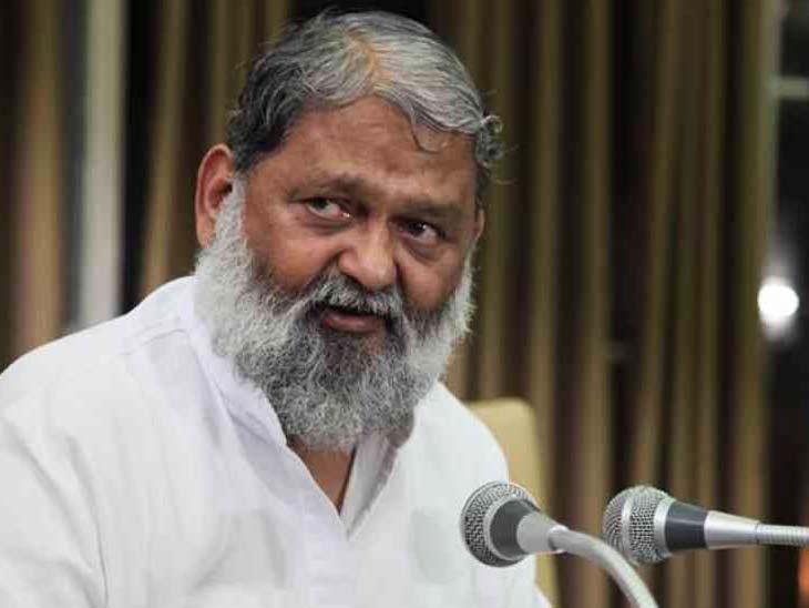 गृहमंत्री अनिल विज। - Dainik Bhaskar