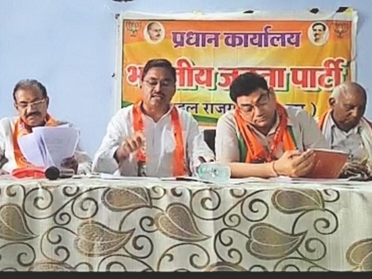 अलवर. भाजपा की बैठक जिसमें जिलाध्यक्ष ने भाषण दिया। - Dainik Bhaskar