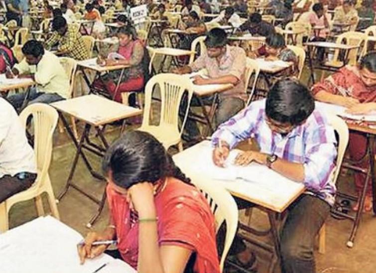 प्रशासनिक सुधार विभाग के अधिकारियों ने कहा कि जयपुर में सभी केंद्रों पर परीक्षा शांतिपूर्वक संपन्न हो गई। - Dainik Bhaskar