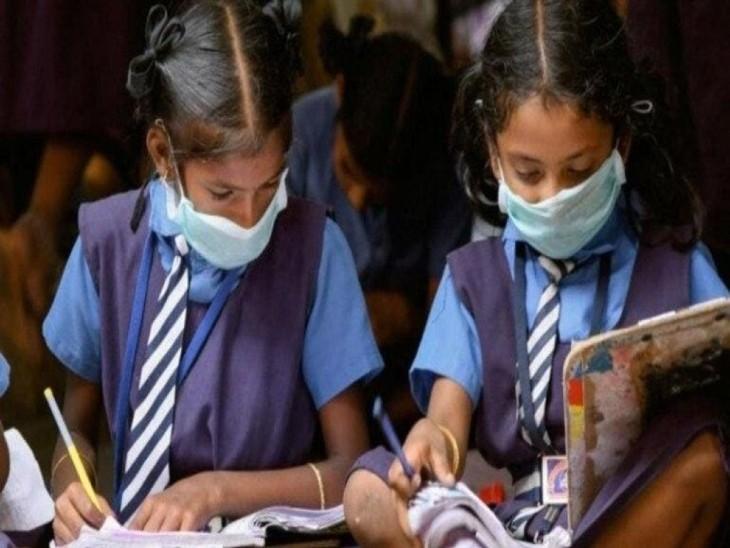 चौथी और पांचवीं के स्कूल खोले, पर कॉलेज व यूनिवर्सिटी खोलने पर अभी फैसला नहीं|चंडीगढ़,Chandigarh - Dainik Bhaskar