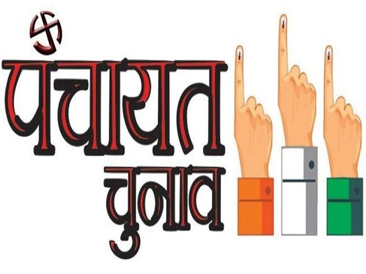 पंचायत चुनाव- यूपी से गुजरात तक बीजेपी की बाड़ेबंदी, 6 जिला प्रमुख और 78 प्रधान चुने जाएंगे, जयपुर-जोधपुर-भरतपुर में पेच|जयपुर,Jaipur - Dainik Bhaskar