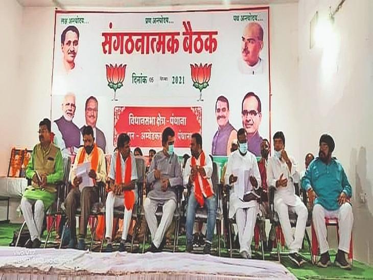 पंधाना में हुई भाजपा की संगठनात्मक बैठक में इंदौर सांसद लालवानी बोले- सभी पदाधिकारी संगठन की मजबूती के लिए जुट जाएं|खंडवा,Khandwa - Dainik Bhaskar