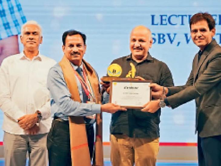 विश्व के 100 सर्वश्रेष्ठ विवि में शिक्षकों को अपने खर्च पर पढ़ाई करवाएगी दिल्ली सरकार|दिल्ली + एनसीआर,Delhi + NCR - Dainik Bhaskar