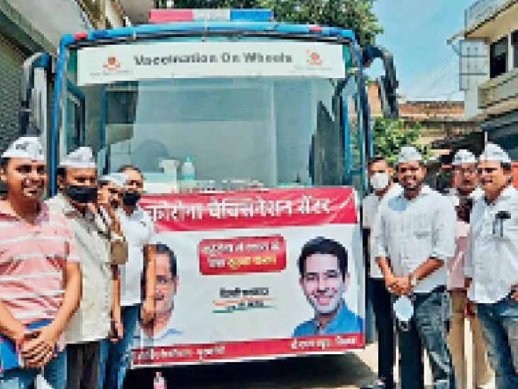 अब मजदूरों के घरों तक पहुंचेगी वैक्सीन, राघव बोले- ड्राइव में हर दिन 150 को बिना अपॉइंटमेंट लगाई जा रही है वैक्सीन|दिल्ली + एनसीआर,Delhi + NCR - Dainik Bhaskar