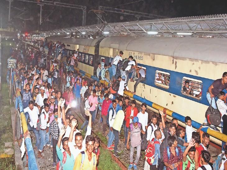 जंक्शन पर उमड़ी परीक्षार्थियों की भीड़। - Dainik Bhaskar