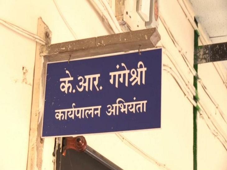 बिना अनुबंध 8 माह में अत्यधिक राशि भुगतान का आरोप, जगदलपुर भेजे गए; PWD मंत्री से शिकायत के बाद गिरी गाज|बिलासपुर,Bilaspur - Dainik Bhaskar