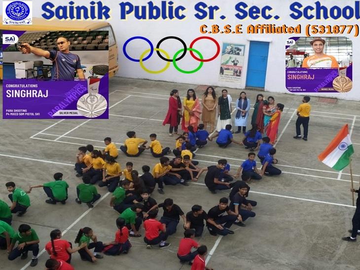 ओलिंपियन शूटर सिंघराज अपने स्कूल में शूटिंग के लिए अंतरराष्ट्रीय स्तर का खिलाड़ी तैयार करेंगे|फरीदाबाद,Faridabad - Dainik Bhaskar