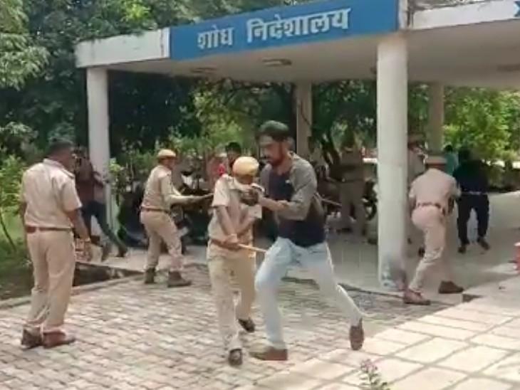 पुलिस ने भागते छात्रों पर लाठी मारी। - Dainik Bhaskar