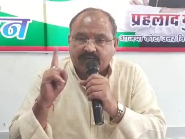 पूर्व विधायक प्रह्लाद गुंजल। - Dainik Bhaskar