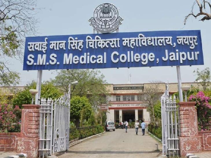 प्रदेश के सबसे बड़े हॉस्पिटल में एक महीने से खराब पड़ी है ERCP प्रोसिजर मशीन, आंतों में जाने वाली नली में फंसी पथरी को निकालने में आती है काम|जयपुर,Jaipur - Dainik Bhaskar