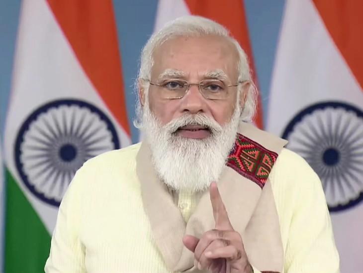 प्रधानमंत्री नरेंद्र मोदी ने कहा कि टीकाकरण अभियान में हमें किसी तरह की शिथिलता या लापरवाही नहीं बरतनी है। - Dainik Bhaskar
