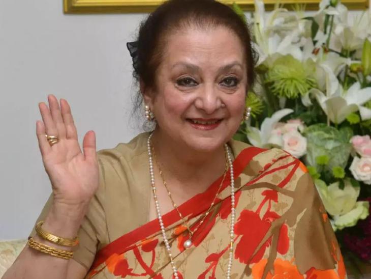 सायरा बानो हॉस्पिटल से हुईं डिस्चार्ज, फैमिली फ्रेंड फैजल फारूकी ने बताया-अब वे ठीक हैं और घर पर आराम कर रहीं हैं|बॉलीवुड,Bollywood - Dainik Bhaskar