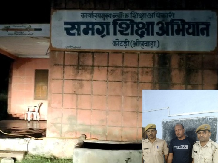 इस मामले में कोटडी कार्यवाहक सीबीईओ द्वारा कोटडी थाने में मामला दर्ज करवाया गया है। - Dainik Bhaskar