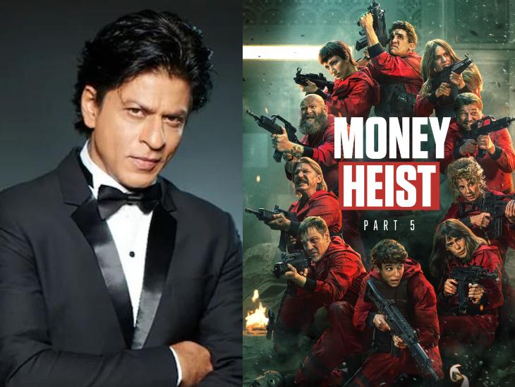 एटली और शाहरुख खान की अपकमिंग फिल्म पॉपुलर वेब सीरीज 'मनी हाइस्ट' से प्रेरित ?, 'तडम' के हिंदी रीमेक में मृणाल ठाकुर की एंट्री बॉलीवुड,Bollywood - Dainik Bhaskar