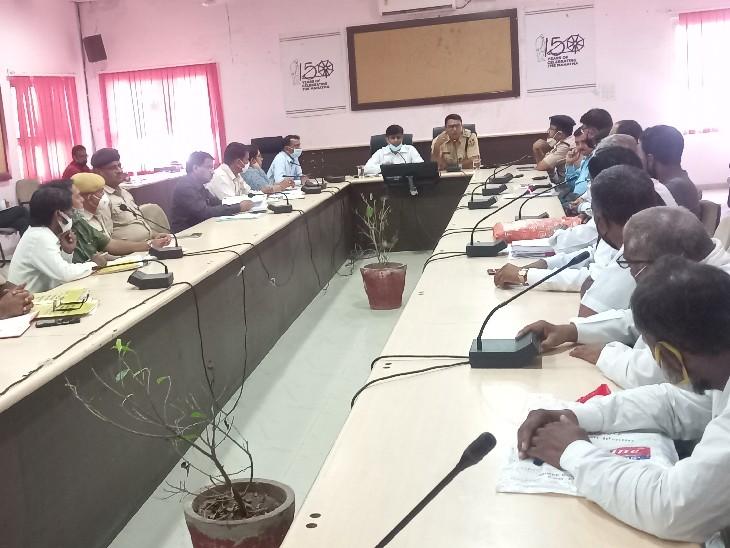 बैठक में मौजूद रहे लोग। - Dainik Bhaskar