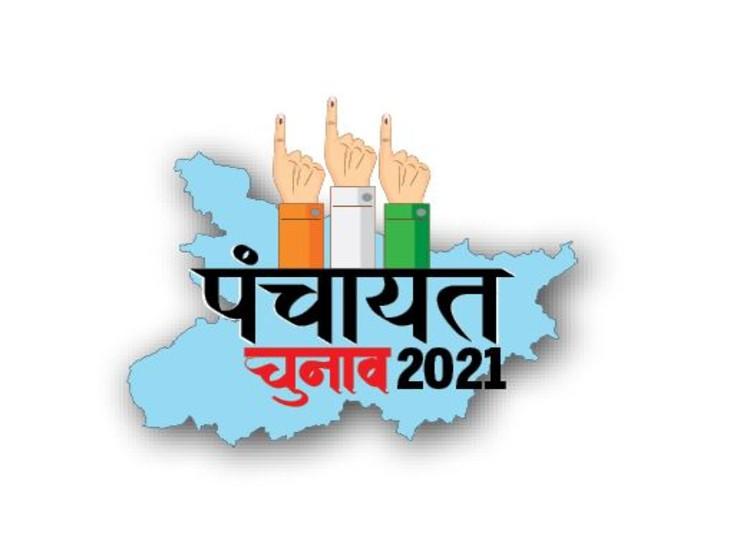 पालीगंज में कल से होगा नामांकन, 1875 प्रत्याशियाें ने पहले ही कटा ली नामांकन पर्ची|पटना,Patna - Dainik Bhaskar