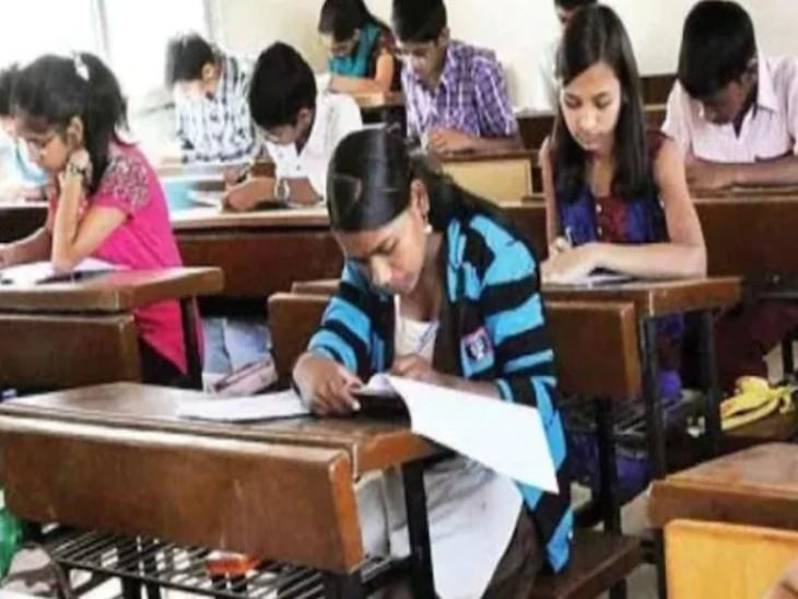यूपी बोर्ड 18 सितंबर से 6 अक्टूबर के बीच हाईस्कूल व इंटर की अंक सुधार परीक्षाएं आयोजित करेगा - प्रतीकात्मक चित्र - Dainik Bhaskar