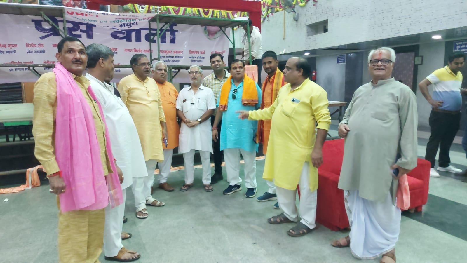 उत्तर प्रदेश उद्योग व्यापार मंडल के त्रिवार्षिक चुनाव की तैयारीयों का जायजा लेते व्यापार मंडल पदाधिकारी - Dainik Bhaskar