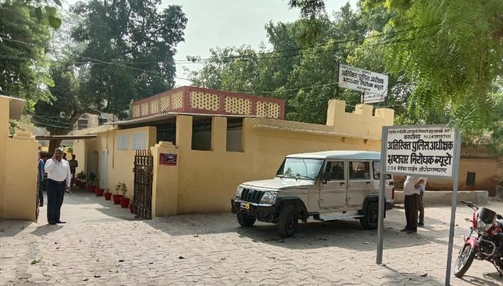 श्रीगंगानगर में एसीबी  का एएसपी ऑफिस। - Dainik Bhaskar