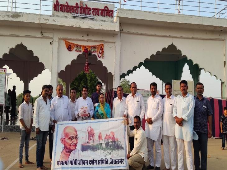 महात्मा गांधी जीवन दर्शन समिति ने की तनोट माता मंदिर में पूजा-अर्चना।