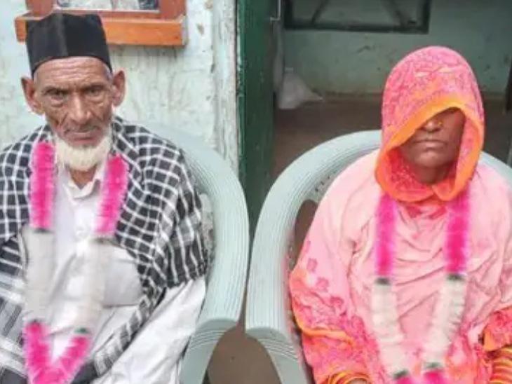 रामपुर में बेटियों ने 90 साल के पिता के लिए ढूंढी 75 साल की दुल्हन, धूमधाम से कराया निकाह, नातियों ने किया बारात में डांस|मुरादाबाद,Moradabad - Dainik Bhaskar