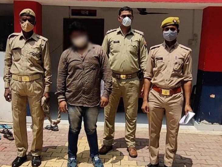 बीमारी से परेशान महिला को तांत्रिक के बेटे में प्रसाद खिलाकर बेहोशी की हालत में किया था बलात्कार, पुलिस ने किया गिरफ्तार|झांसी,Jhansi - Dainik Bhaskar