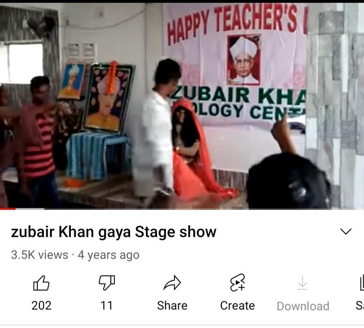 कोचिंग संचालक की पत्नी शाहीना बेगम के अनुसार वायरल वीडियो वर्ष 2018 से पहले का ही है।