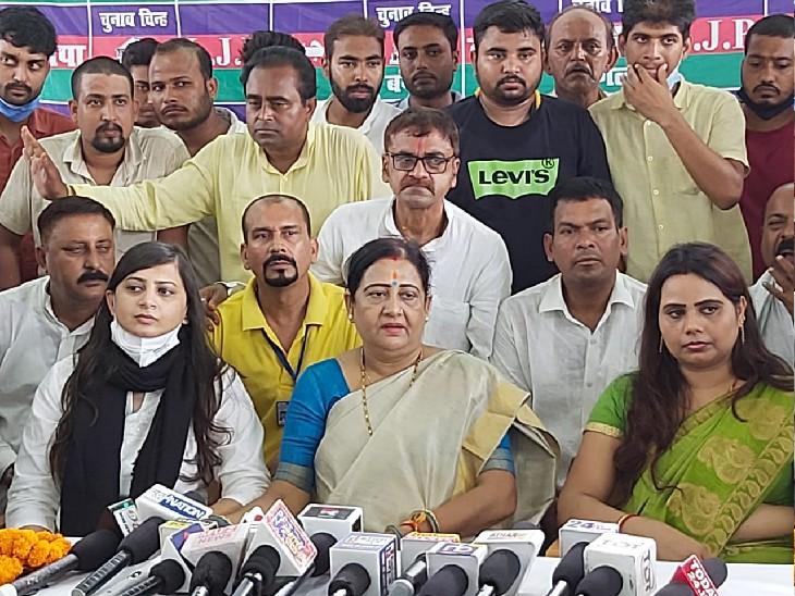 MP वीणा देवी ने दिल्ली से पटना पहुंचते ही कहा- चिराग पासवान नहीं, हम हैं पार्टी के संसदीय दल के नेता|बिहार,Bihar - Dainik Bhaskar