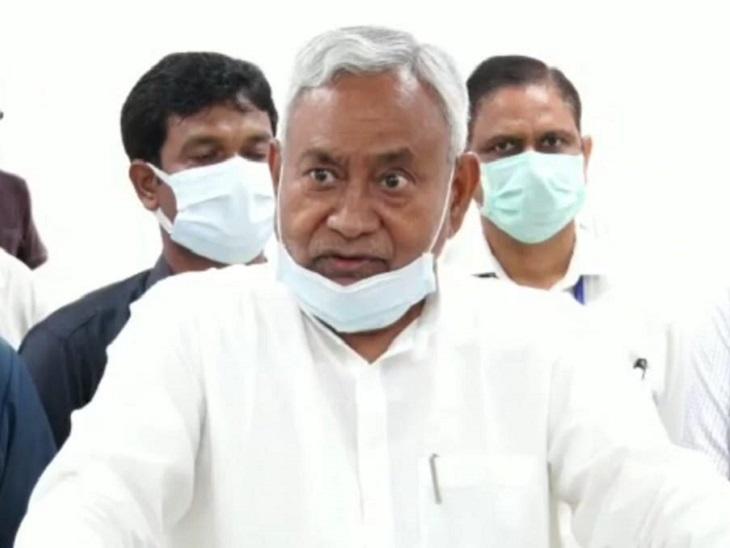 CM नीतीश ने कहा- हमने अपनी बात PM के सामने रख दी है, अब सोचना और निर्णय लेना केंद्र सरकार का काम|बिहार,Bihar - Dainik Bhaskar