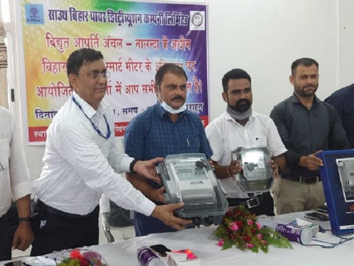 बिहारशरीफ के विद्युत डिविजन के सभागार में स्मार्ट प्री-पेड मीटर की खूबियां बतातें अधिकारी। - Dainik Bhaskar