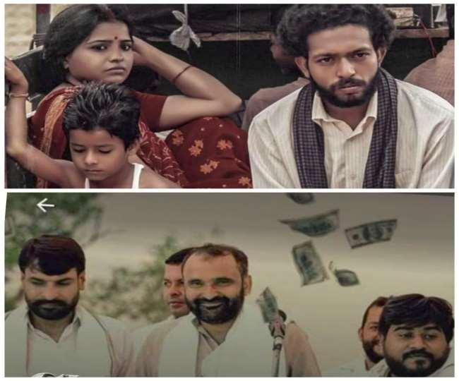 हरियाणवीं बोली की कैटेगरी में संस्थान के विद्यार्थियों की दो फिल्में 'मलाल' और 'छप्पर फाड़ के' रिलीज|रोहतक,Rohtak - Dainik Bhaskar