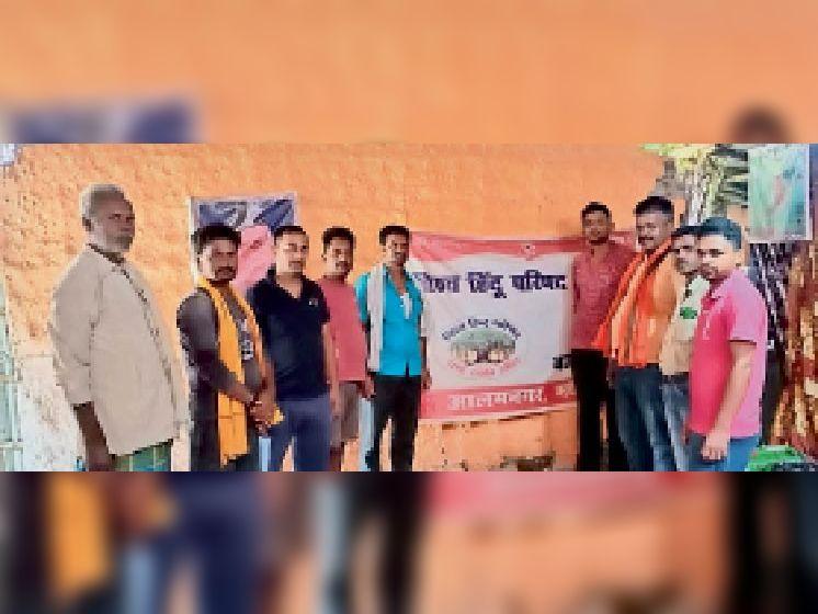 सोमवार को आयोजित समारोह में उपस्थित विहिप के कार्यकर्ता। - Dainik Bhaskar