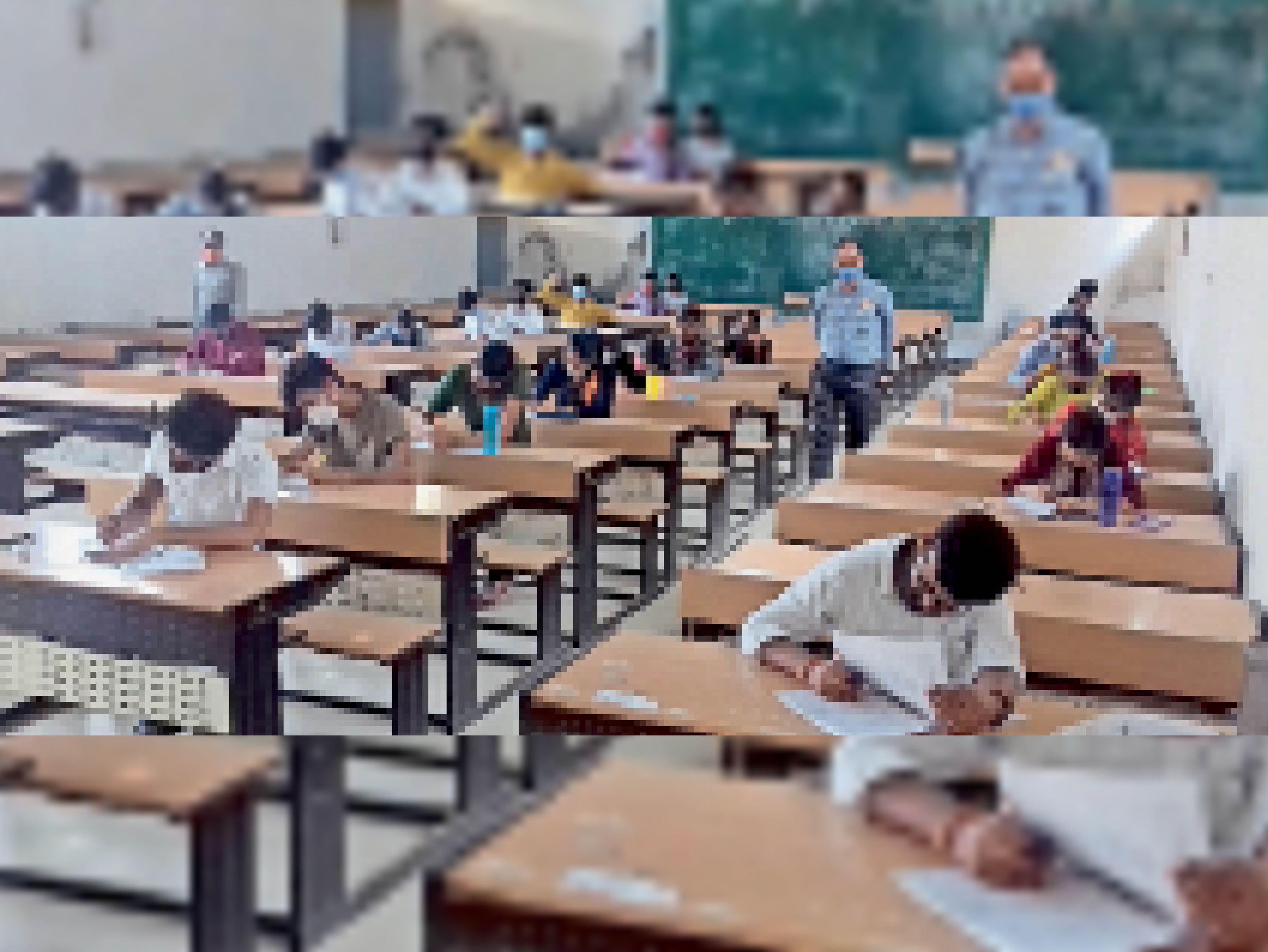 उत्कृष्ट विद्यालय में विशेष परीक्षा देते विद्यार्थी। - Dainik Bhaskar