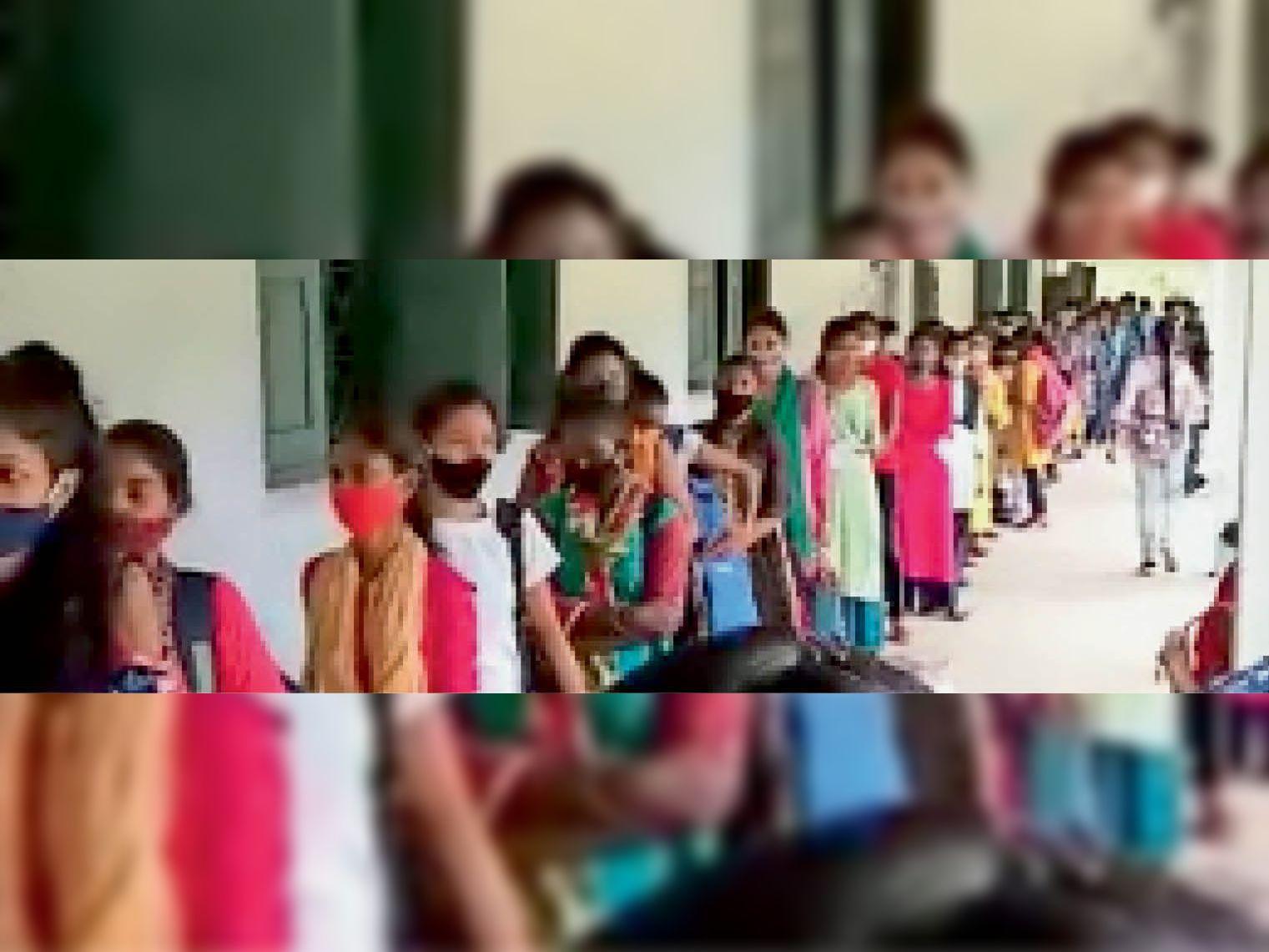 घाटशिला कॉलेज में वैक्सीन लेने के लिए अपनी बारी का इंतजार करतीं छात्राएं। - Dainik Bhaskar