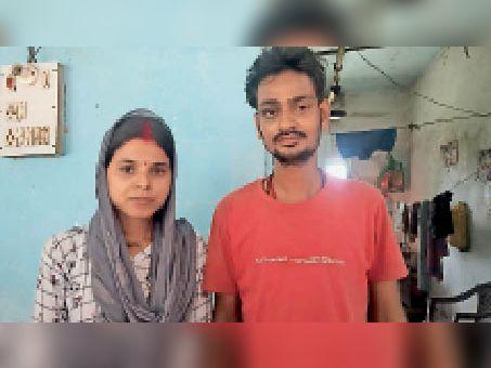 प्रेमी युगल जिन्हें समस्तीपुर पुलिस अपने साथ ले गई। - Dainik Bhaskar