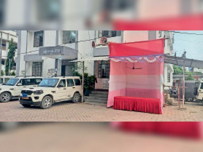 जिला पार्षद के नामांकन के लिए बनाया गया सहायता केन्द्र - Dainik Bhaskar