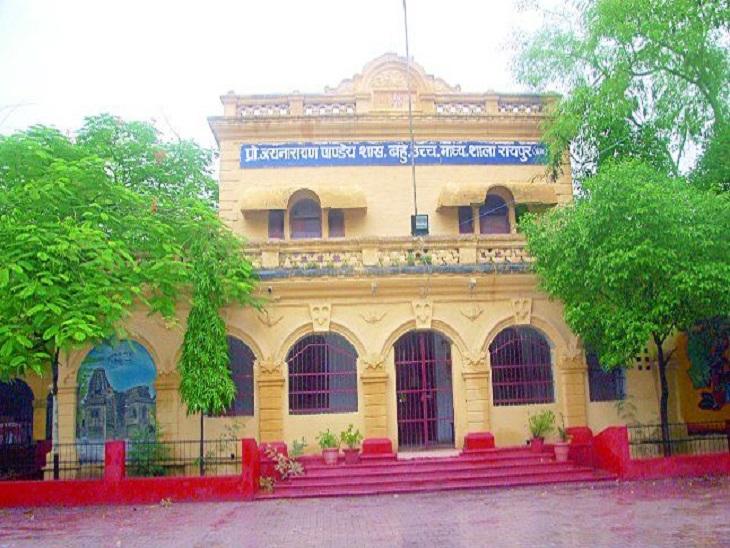 प्रमुख सचिव ने कलेक्टरों से एक सप्ताह में मांगा प्रस्ताव, जिला मुख्यालय में एक स्वामी आत्मानंद हिंदी माध्यम स्कूल बनाने की है CM की घोषणा|रायपुर,Raipur - Dainik Bhaskar