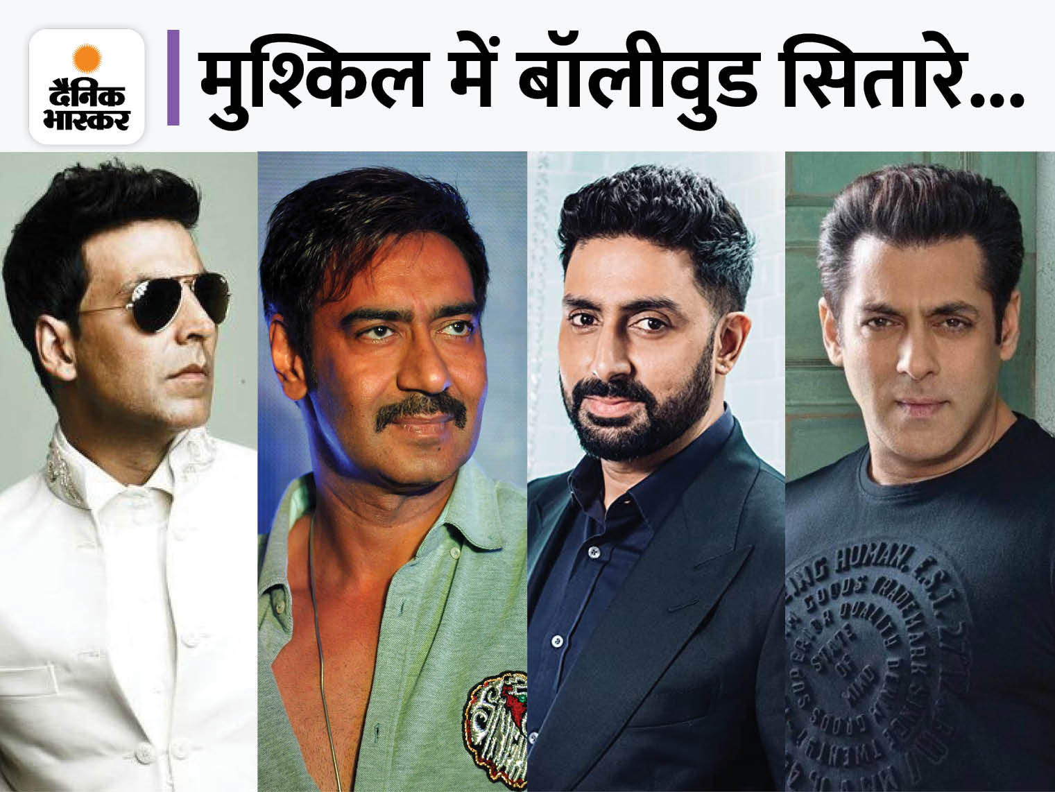 FIR Against 38 Celebrities: Alleged Revealing Identity Of Hyderabad Rape Victim;  Case on cricketers and South stars including Salman, Ajay, Akshay