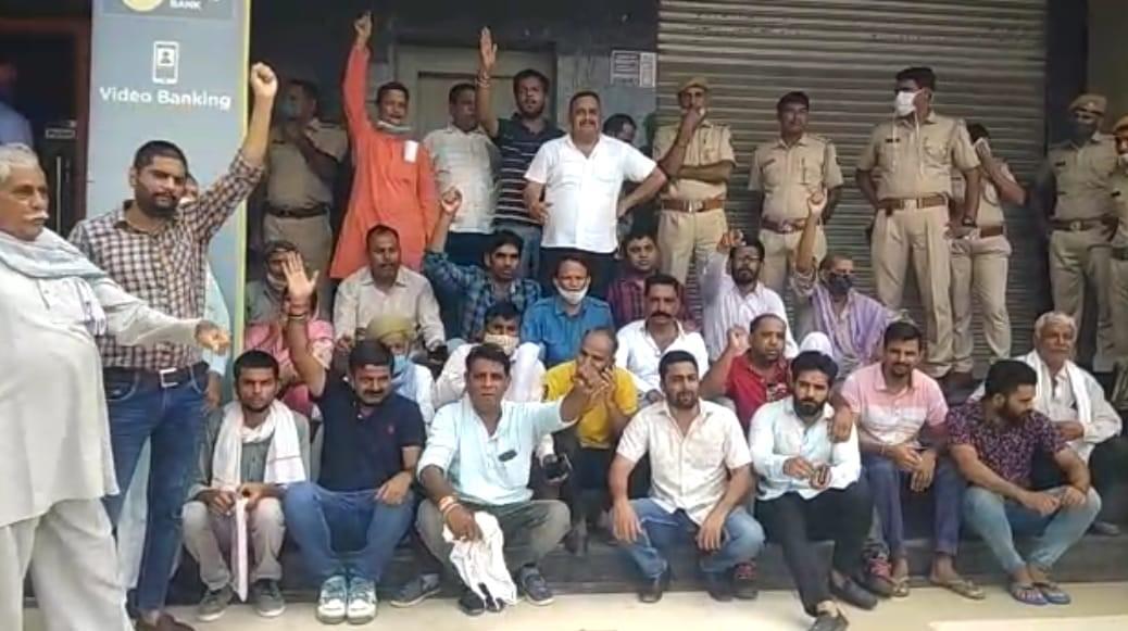 बीकेईएसएल कार्यालय पर प्रदर्शन करते कांग्रेस कार्यकर्ता। - Dainik Bhaskar