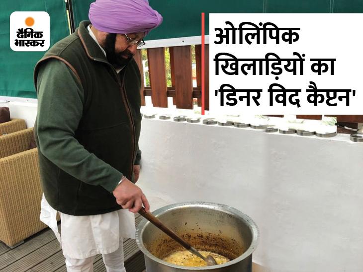 अपने हाथ से बना लजीज खाना खिलाएंगे मुख्यमंत्री, सम्मान समारोह में किया था वादा; गोल्ड मेडलिस्ट नीरज चोपड़ा भी होंगे मेहमान|जालंधर,Jalandhar - Dainik Bhaskar