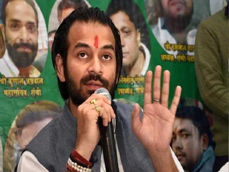 तेजप्रताप यादव का कहना है कि सामाजिक न्याय और आपसी सदभाव की राजनीति को आगे बढ़ाने के लिए नए संगठन का गठन किया गया है। - Dainik Bhaskar