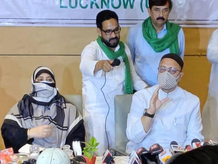 ओवैसी बोले- भाजपा के 38% विधायक पर क्रिमिनल चार्ज और 116 सांसदों पर आरोप, अतीक पर कोई आरोप साबित नहीं|लखनऊ,Lucknow - Dainik Bhaskar