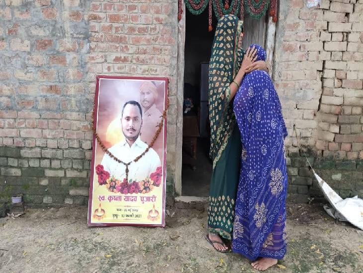 जौनपुर में पुलिस कस्टडी में हुई थी युवक की मौत, पूछताछ के नाम पर थाने में बेरहमी से पीटा था; अखिलेश ने की थी CBI जांच की मांग|जौनपुर,Jaunpur - Dainik Bhaskar