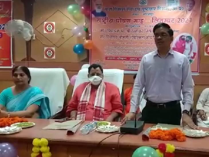 पोषण माह का शुभारंभ, कुपोषण दूर करने के लिए डीएम ने घरों में पोषण वाटिका लगाने की सलाह दी मिर्जापुर,Mirzapur - Dainik Bhaskar