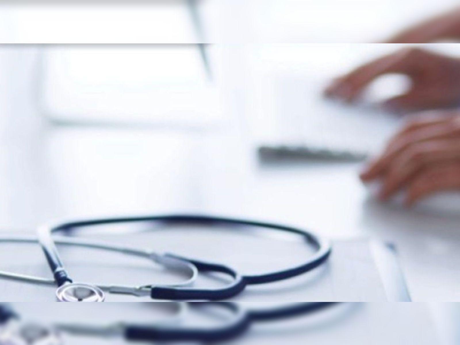 नीट का प्रवेश पत्र जारी, बुखार होने पर अलग रूम में देनी होगी परीक्षा|कोटा,Kota - Dainik Bhaskar