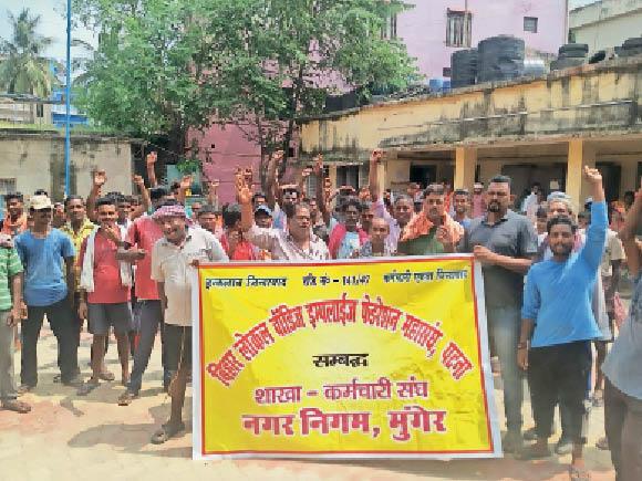 शहर में प्रदर्शन करते निगम के सफाई कर्मी मजदूर। - Dainik Bhaskar
