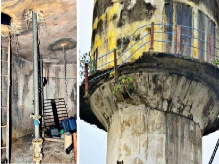 पानी टंकी का पाइप खराब हो गया है, कोनी थाना के पास की पानी टंकी जर्जर हो गई है। - Dainik Bhaskar