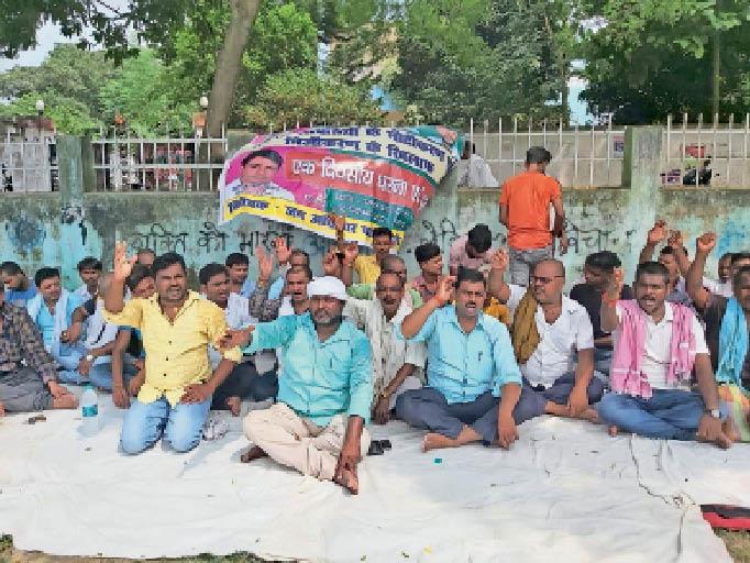 सोमवार को शहर के चिल्ड्रेन पार्क में धरना पर बैठे जाप कार्यकर्ता। - Dainik Bhaskar