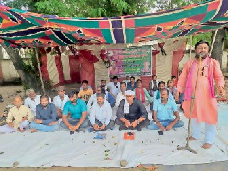 शहीद स्मारक के पास एक दिवसीय धरने पर बैठे जाप कार्यकर्ता। - Dainik Bhaskar